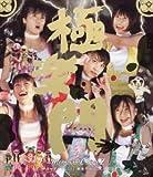 サマーダイブ2011極楽門からこんにちは BD[Blu-ray/ブルーレイ]