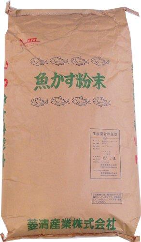 12-12 あかぎ園芸 魚粉 20kg