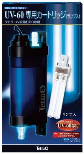 テトラ (Tetra) UV-60専用カートリッジ