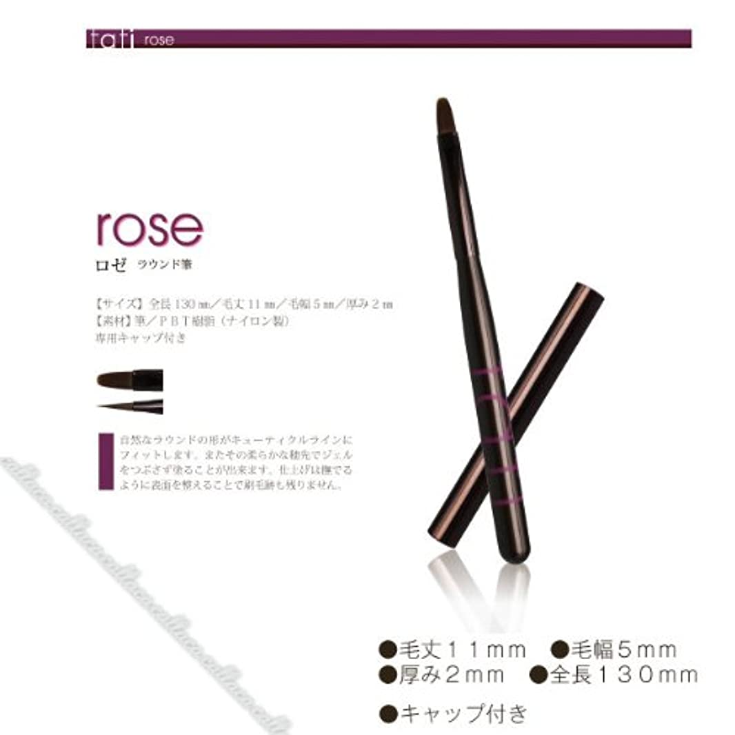 神の騒乱仕様tati ジェル ブラシアートショコラ rose (ロゼ)