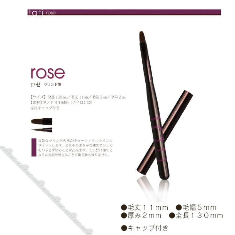 紳士ひまわり投資tati ジェル ブラシアートショコラ rose (ロゼ)