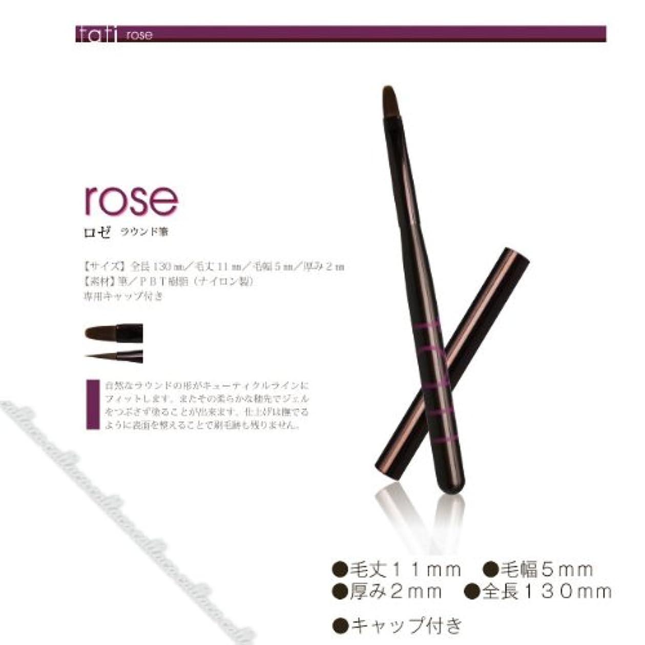 レタスフォルダ恥ずかしいtati ジェル ブラシアートショコラ rose (ロゼ)