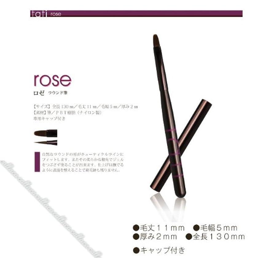 成長漂流ページェントtati ジェル ブラシアートショコラ rose (ロゼ)