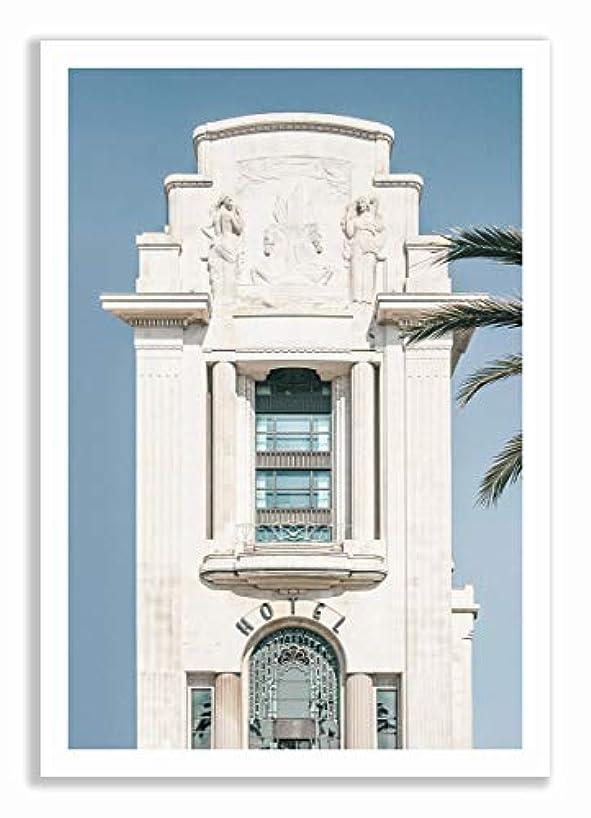 Palm Hotel Black Satin Aluminium Frame with Mount, Multicolored, 50x70