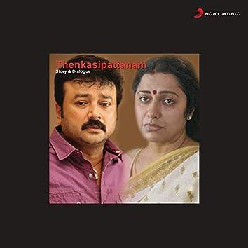 Thenkasipattanam-Story & Dialogue
