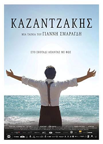Kazantzakis / Sto skotadi apantas me fos (Griechischer Film / Griechische Sprache)