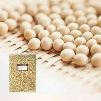アメリカ産 大豆 (500g) 白目大豆/雪の華/非遺伝子組換/インディアナ産
