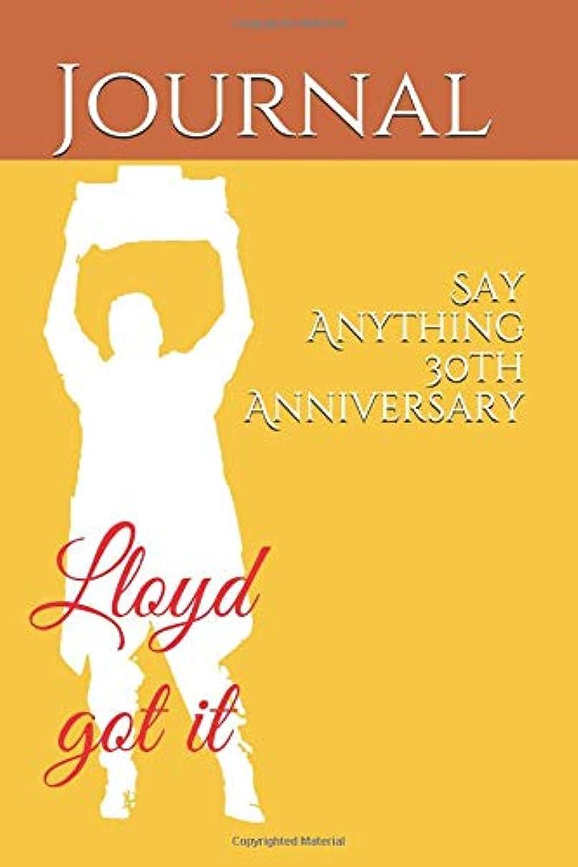 たるみ衝突ジャンクションSay Anything: 30th Anniversary