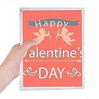幸せなバレンタインデーの天使の愛 硬質プラスチックルーズリーフノートノート