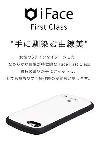 iFaceFirstClassUniverseiPhone11Proケース[milkyway/ミルキーウェイ]