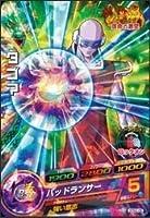 【シングルカード】限定)タゴマ(書籍付属)/プロモ GDSG-06