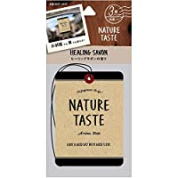 コーナン オリジナル 消臭 芳香剤 『NATURE TASTE』 プレート 吊下タイプ ヒーリングサボンの香り 13gx3枚入 日本製 KY07-4893