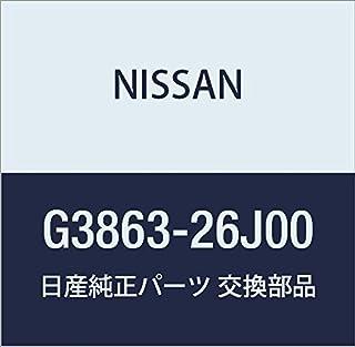 NISSAN(ニッサン)日産純正部品フック スキ- ラック G3863-26J00