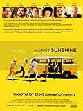 Little Miss Sunshine – Greek Wall Poster Print - A3 Size