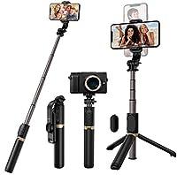 4 in 1 Mulitfunktional: Der Selfiestick ist nicht nur ein praktischer regulärer Selfiestick, sondern nach dem Öffnen des Griffs auch ein Stativ und ein Handyhalter für Handys und Kameras. Das Selfie Stick Sativ ist mit einem Bluetooth Fernauslöser au...