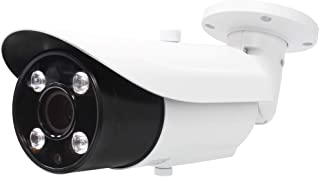 HDView IP License Plate Camera 4MP HD Megapixel Network HLC Shutter WDR Motorized Long Range 9-22mm Lens PoE 3-Axis IR Infrared Bullet ONVIF, VCA Intelligent Analytics