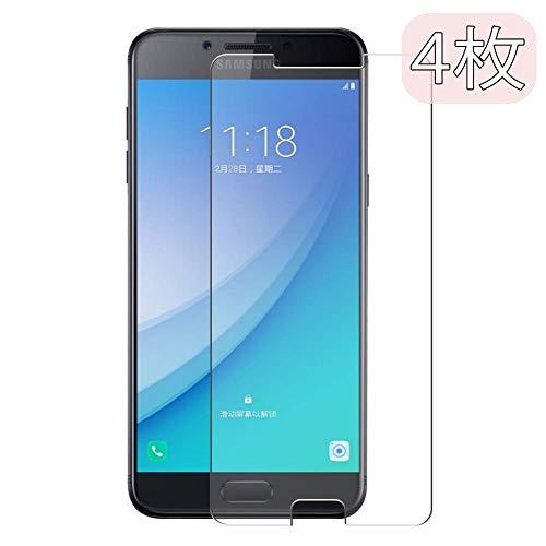 VacFun 4 Pezzi Trasparente Pellicola Protettiva per Samsung Galaxy C5 PRO, Screen Protector Protective Film Senza Bolle e Auto-Curativo (Non Vetro Temperato) Nuova Versione