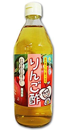 りんご酢 500ml 瓶