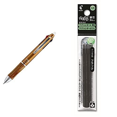 【セット買い】パイロット 消せる3色ボールペン フリクションボール3 ウッド 0.5 ブラウン LKFB-2SEF-BN & Pilot 替え芯 フリクション ボールペン 0.5mm ブラック 3本 LFBTRF30EF3B