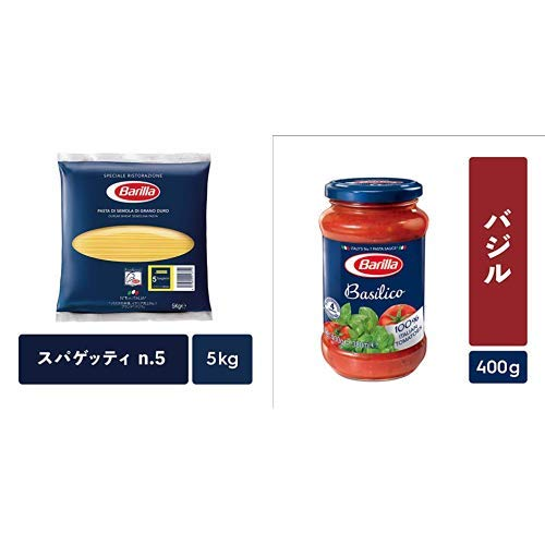 三菱食品 バリラ スパゲッティ No.5 5kg