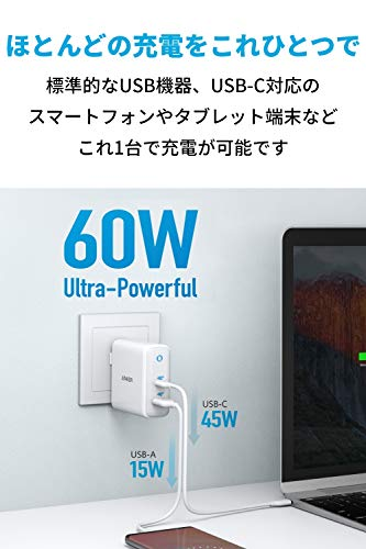AnkerPowerPortAtomIII(TwoPorts)(PD対応60W2ポートUSB-A&USB-C急速充電器)【GaN(窒化ガリウム)採用/PSE認証済/PowerIQ2.0・3.0/PD対応】iPhone12/12Pro/11、MacBookAirその他USB-C機器対応ホワイト
