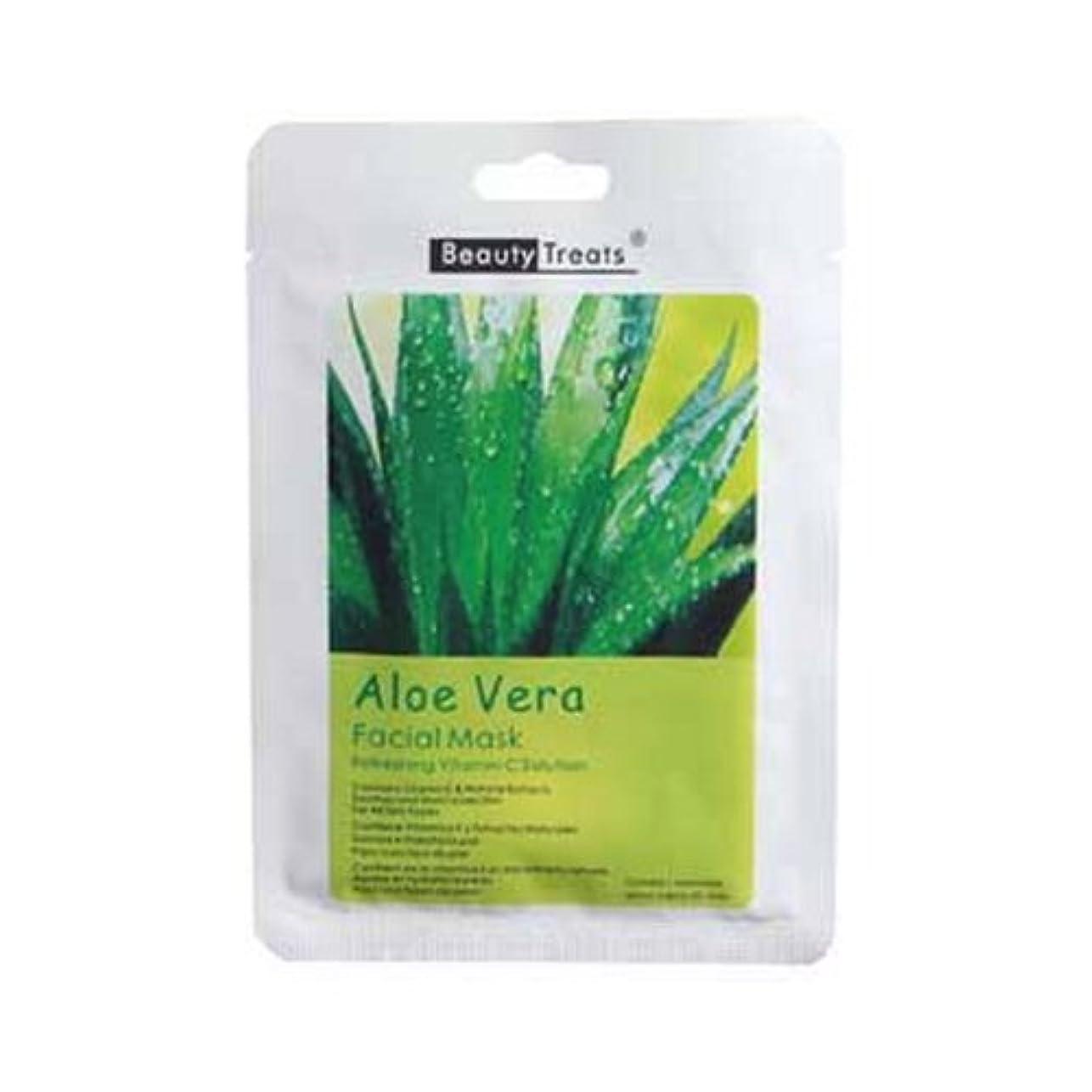 修正するいわゆるファイアル(3 Pack) BEAUTY TREATS Facial Mask Refreshing Vitamin C Solution - Aloe Vera (並行輸入品)