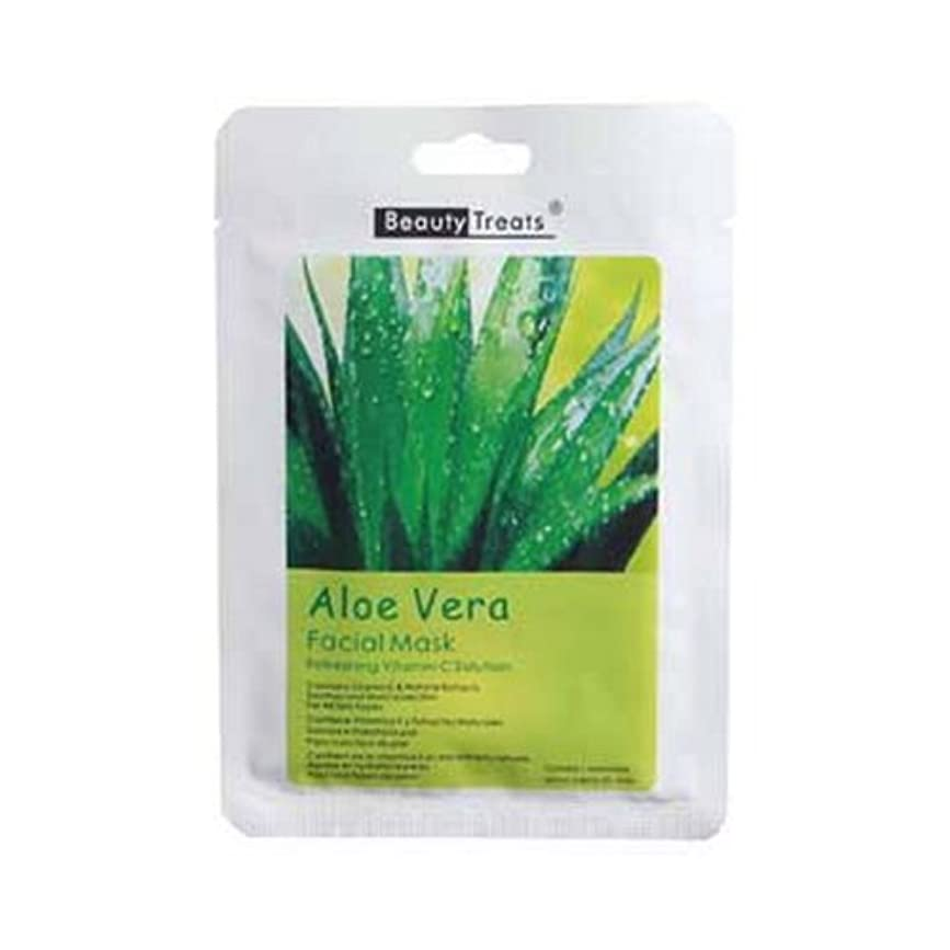 工業用変成器巻き戻す(3 Pack) BEAUTY TREATS Facial Mask Refreshing Vitamin C Solution - Aloe Vera (並行輸入品)