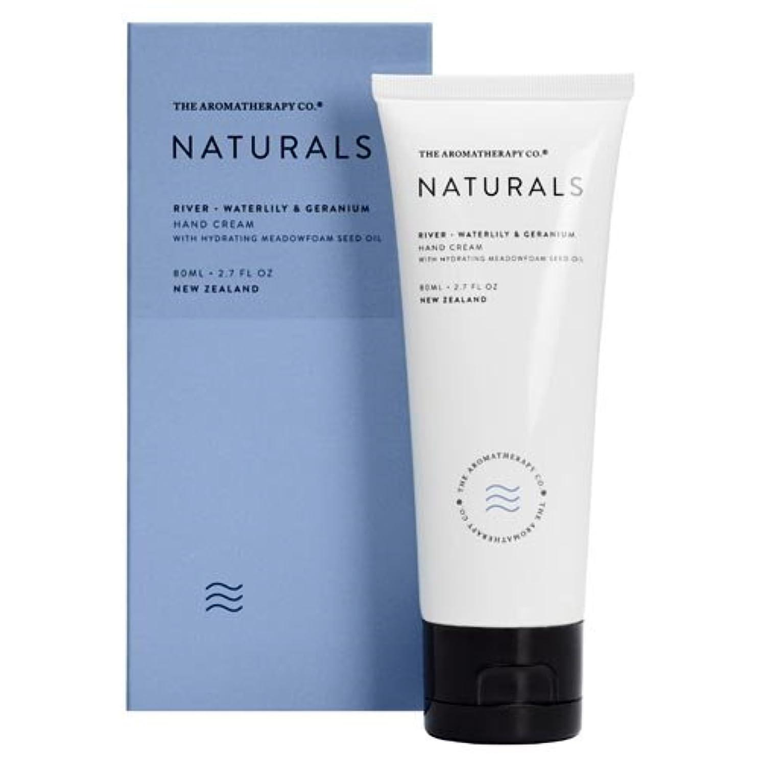 ポンド勝利良性new NATURALS ナチュラルズ Hand Cream ハンドクリーム River リバー(川)Waterlily & Geranium ウォーターリリー&ゼラニウム