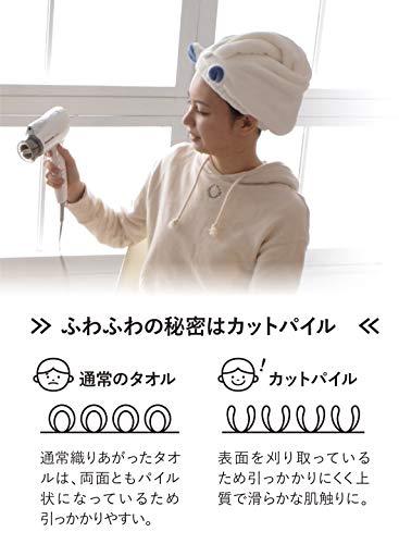 CBJAPAN(シービージャパン)『carari吸水アニマルヘアターバン』