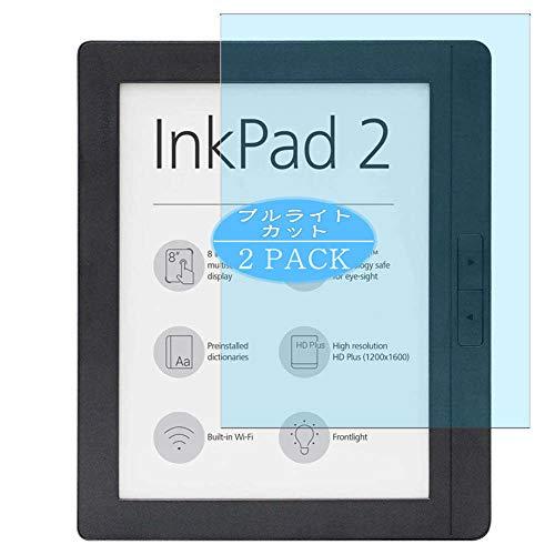 Vaxson 2 Stück Anti Blaulicht Schutzfolie, kompatibel mit PocketBook InkPad 2 8',...