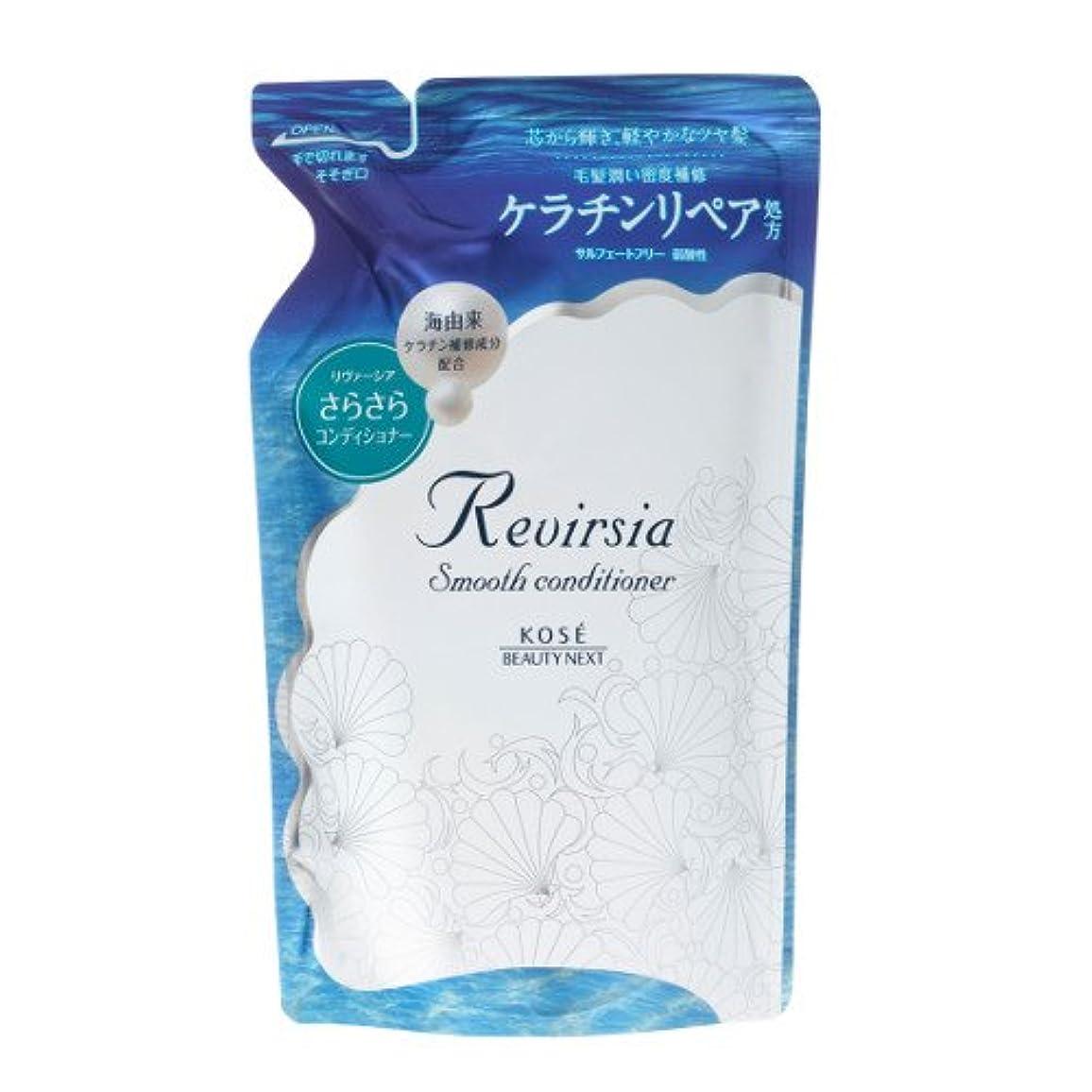 微生物選択する副産物リヴァーシア スムースコンディショナー 詰替え 400ml