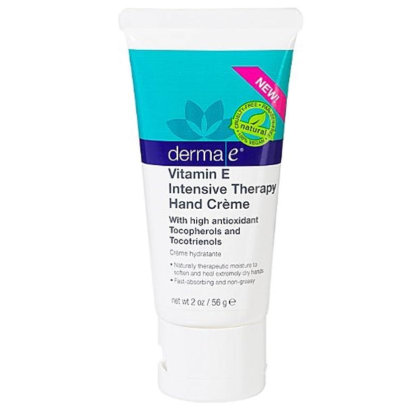 任命服を着るアルプスDerma E Therapeutic Vitamin E Intense Moisture Hand Cream 56g/2oz並行輸入品