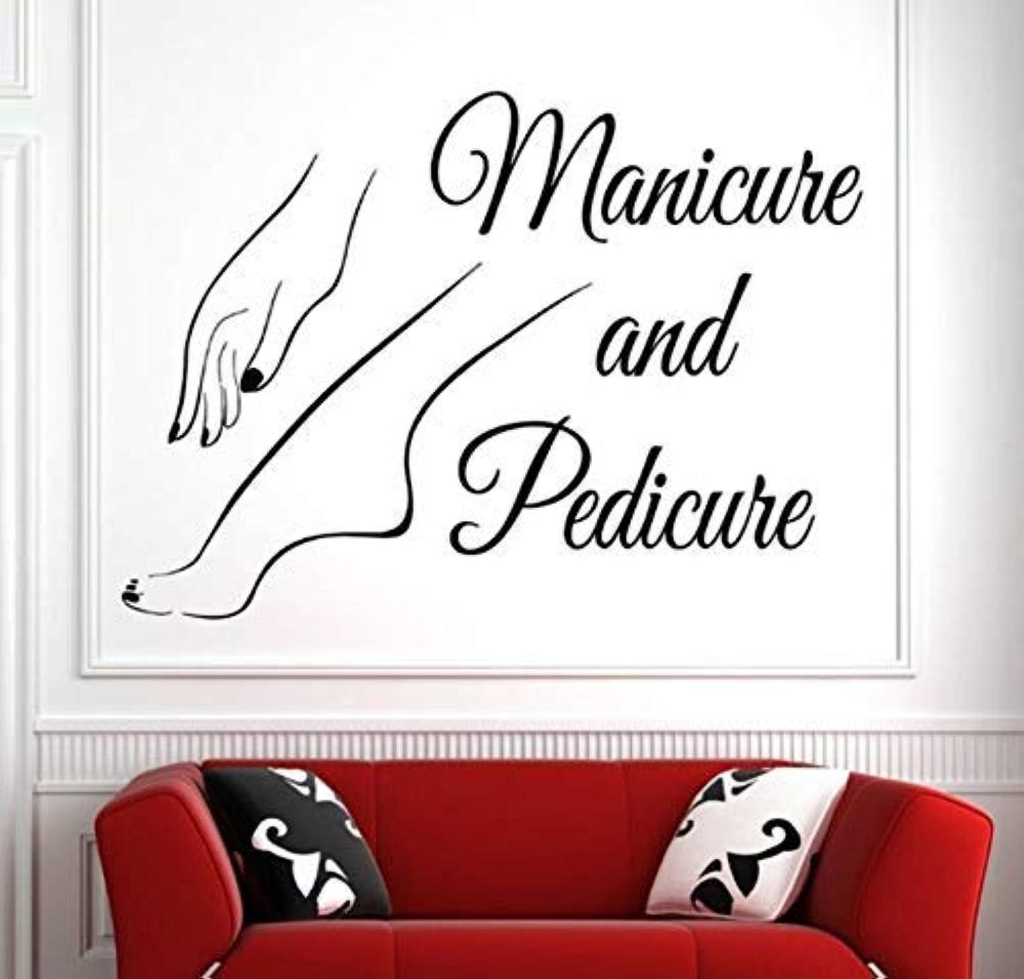 Enidgunter Vinyl Wall Window Decal Nail Art Polish Wall Sticker Beauty Salon Manicure Pedicure Wall Art Nail Salon Decor ation 80X57cm