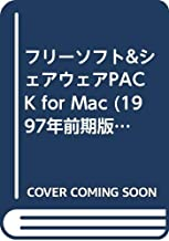 フリーソフト&シェアウェアPACK for Mac (1997年前期版)