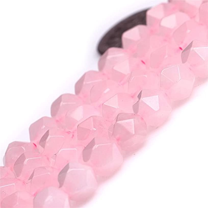 Rose Quartz Crystal Beads for Jewelry Making Natural Gemstone Semi Precious 8mm Faceted 15