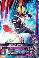 ガンバライジング/バッチリカイガン5弾/K5-023 仮面ライダーファイズ N