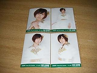 AKB48月別 生写真 2014 December 12月 大家志津香 4枚コンプ