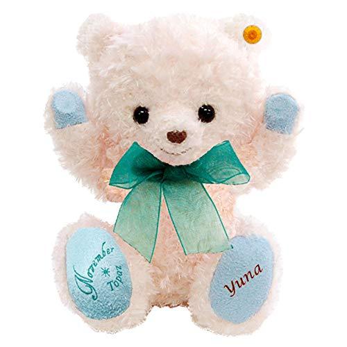 《お名前が入る》【プティルウ】誕生石カラーのSWAROVSKI付きマスコット お誕生日エンジェルベア 11月
