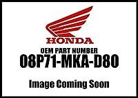 【ホンダ純正】 フロントサイドパイプ 新型NC750X(2016年モデル)【08P71-MKA-D80】【HONDA】