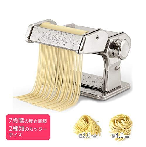 製麺機 家庭用