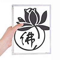 仏教の宗教ロータスキャラクターフィギュア 硬質プラスチックルーズリーフノートノート