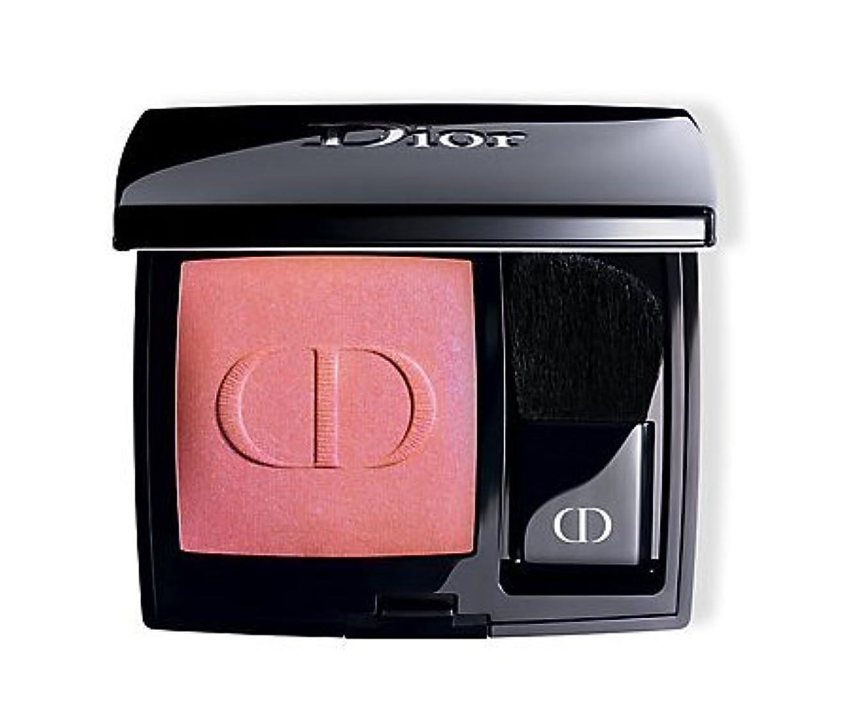 葬儀分注するクラック【国内正規品】Dior ディオール ディオールスキン ルージュ ブラッシュ(チークカラー)#601 ホログラム
