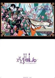 xxxHOLiC B5 下敷き 壱原侑子&四月一日君尋(背景緑) 単品
