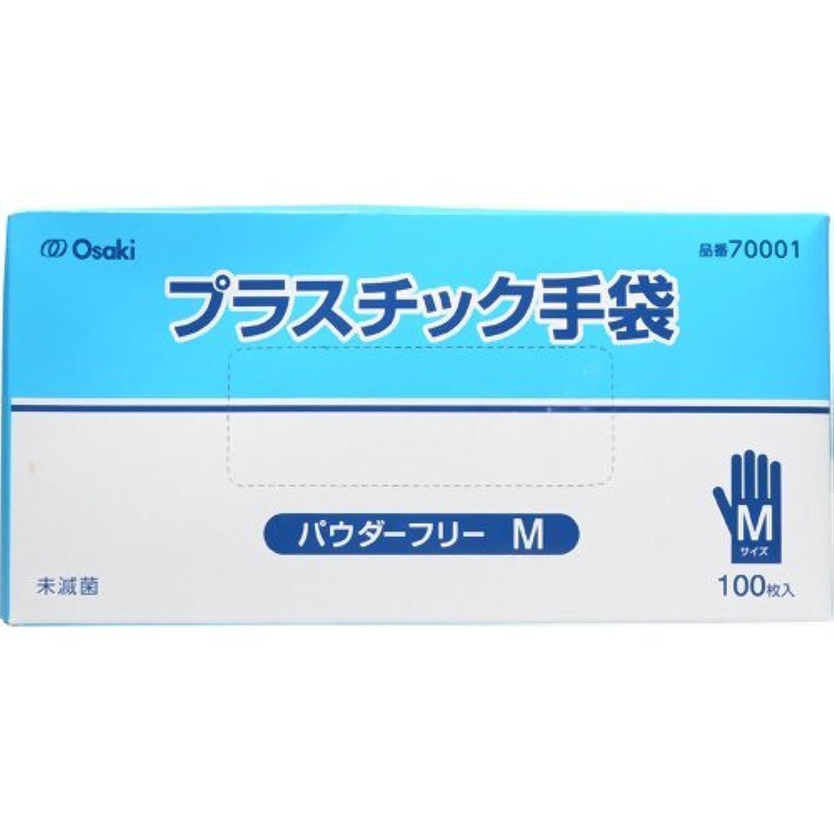 魅力的最適乱すオオサキメディカル プラスチック手袋 PF Mサイズ 100枚入