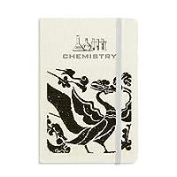 中国の魏晋の鳥のパターン 化学手帳クラシックジャーナル日記A 5