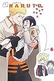 Naruto Composition Notebook: Naruto volume 1 to volume 71 Lined Pages Naruto Manga Kakashi Hatake sh...