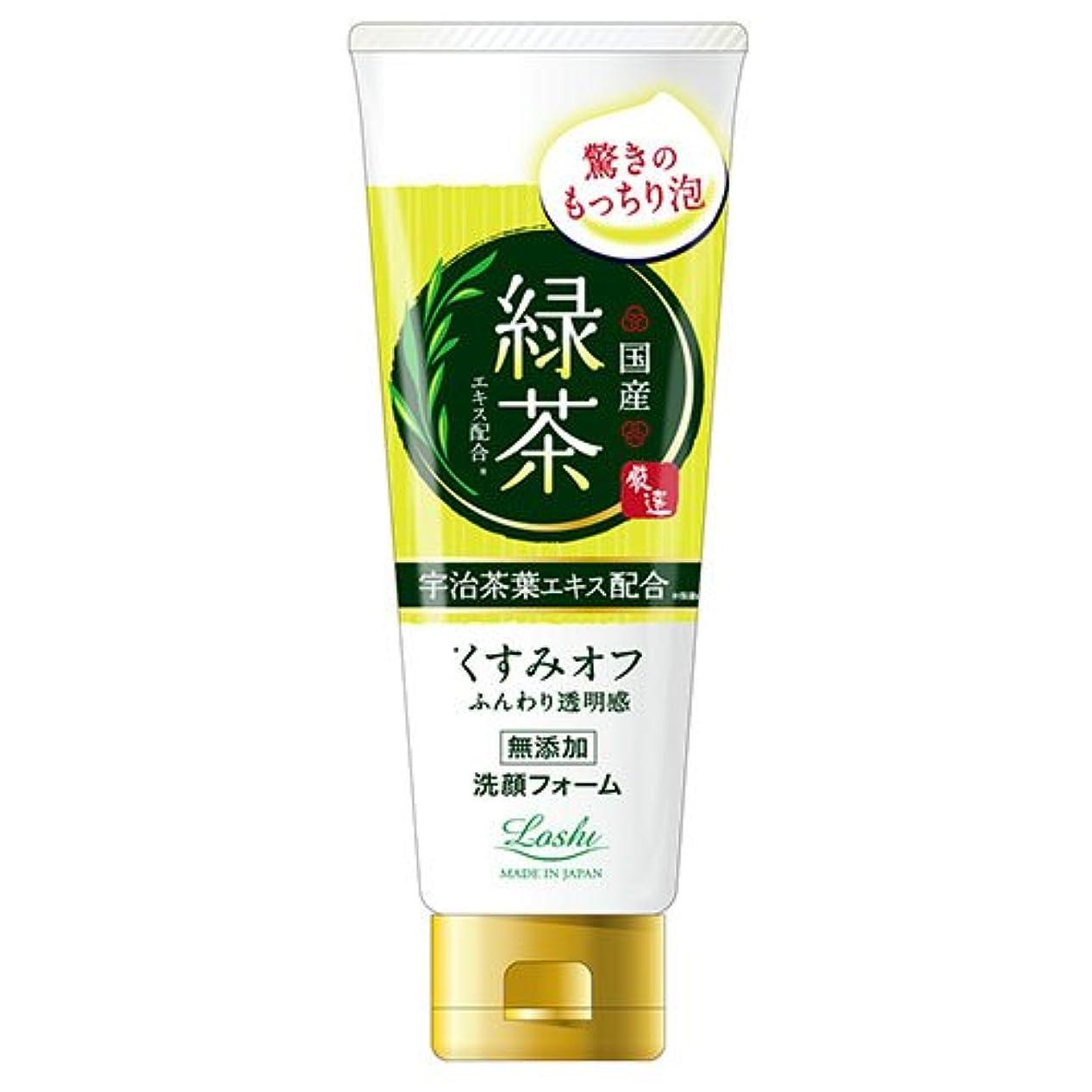 オリエンタルベンチャーどう?ロッシモイストエイド 国産 ホイップ洗顔 緑茶 120g
