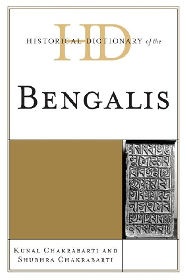 情報勇者残高Historical Dictionary of the Bengalis (Historical Dictionaries of Peoples and Cultures) (English Edition)