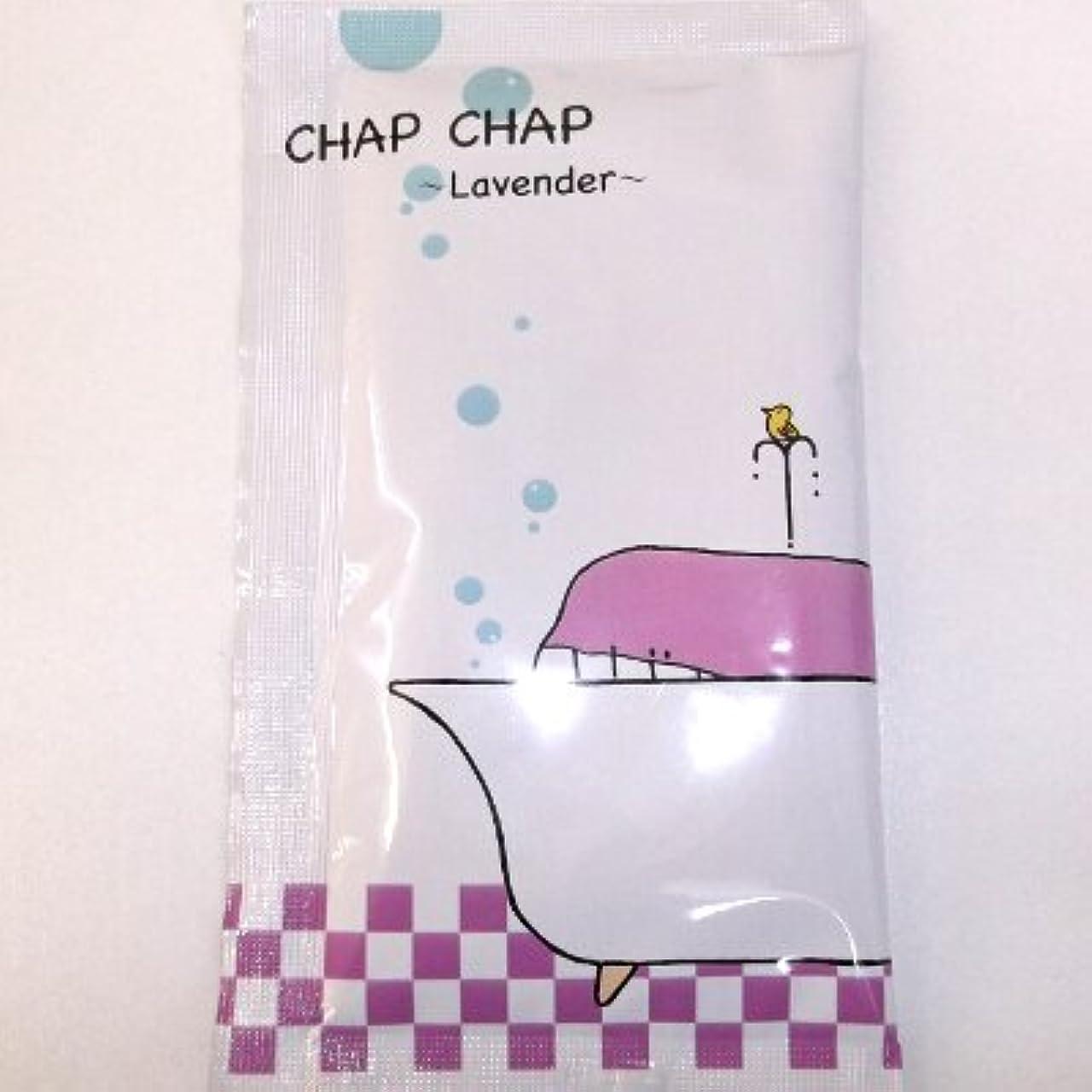 失敗傾向関税CHAP CHAP ラベンダーオイルの香り