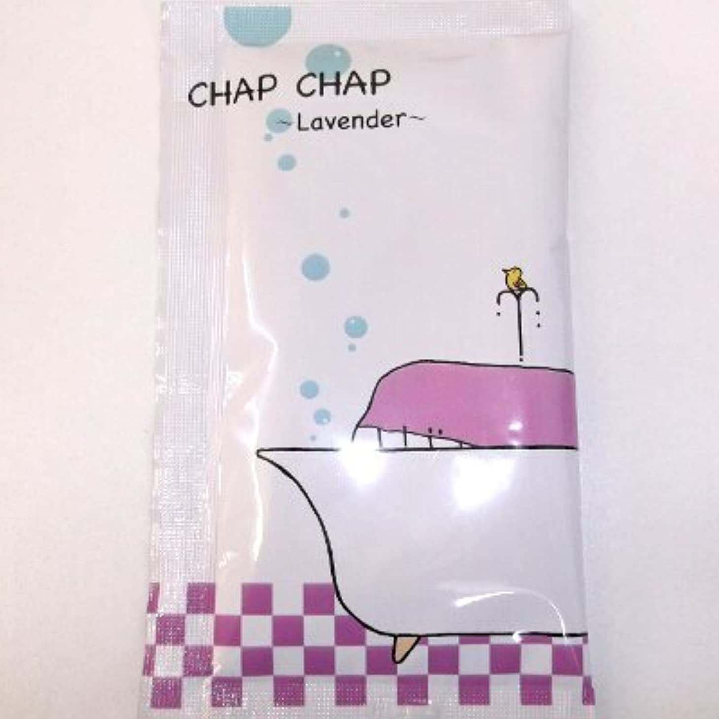 逃れる同種の不透明なCHAP CHAP ラベンダーオイルの香り